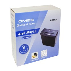 OMES Shredder Machine OS-0603 6 SHEETS